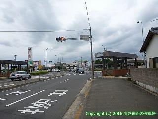 83-053香川県高松市