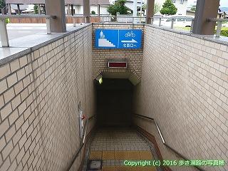 83-054香川県高松市