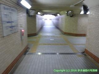 83-055香川県高松市
