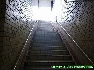 83-058香川県高松市