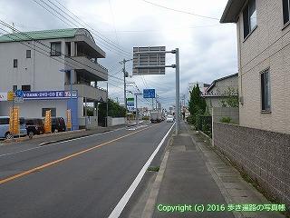83-059香川県高松市