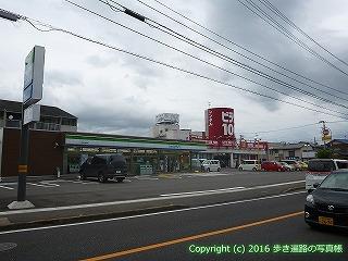 83-060香川県高松市