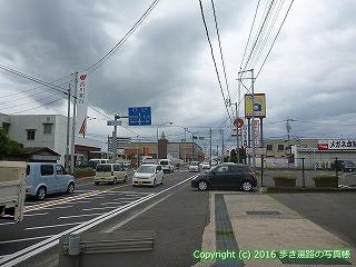 83-063香川県高松市