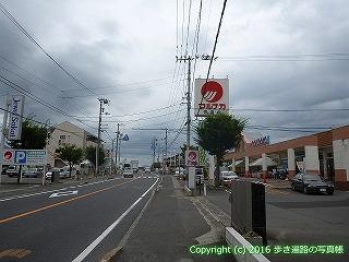 83-064香川県高松市