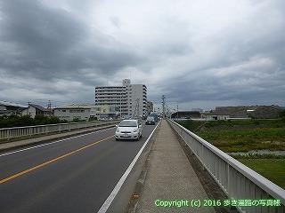 83-066香川県高松市香東川