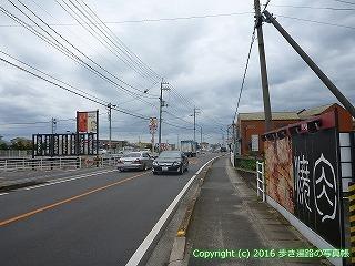 83-069香川県高松市
