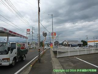 83-070香川県高松市