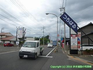 83-071香川県高松市