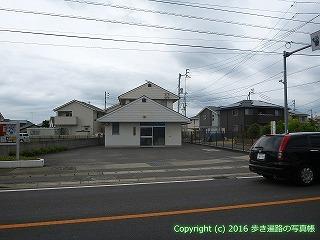 83-072香川県高松市