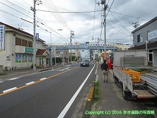 83-073香川県高松市