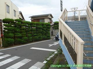 83-074香川県高松市