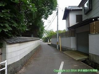 83-081香川県高松市