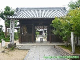 83-082香川県高松市一宮寺