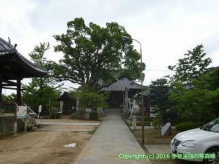 83-083香川県高松市