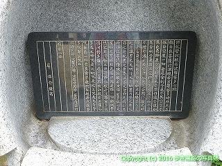 83-084香川県高松市