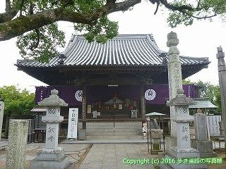 83-085香川県高松市