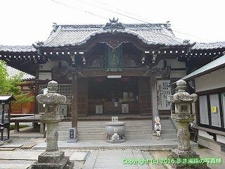 83-086香川県高松市