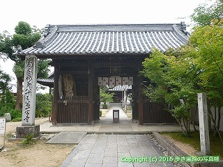 84-001香川県高松市