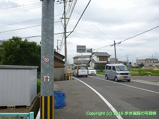 84-005香川県高松市
