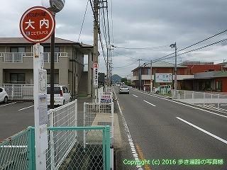 84-008香川県高松市