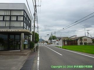 84-009香川県高松市