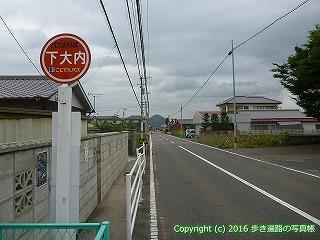 84-010香川県高松市下大内バス停