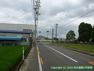 84-015香川県高松市