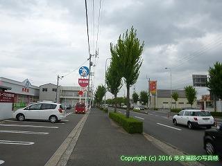 84-019香川県高松市