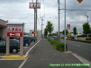 84-020香川県高松市
