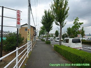 84-021香川県高松市