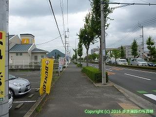 84-022香川県高松市