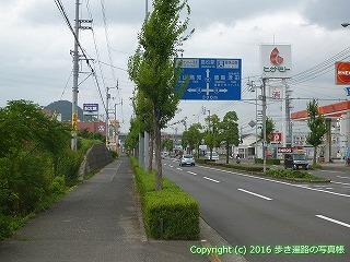 84-023香川県高松市