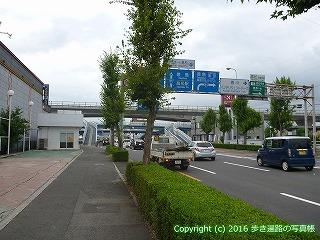 84-024香川県高松市