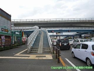 84-025香川県高松市高松自動車道高架下