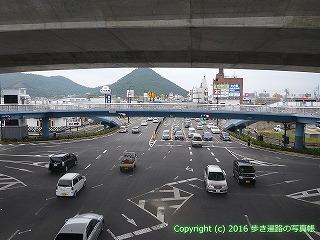 84-026香川県高松市