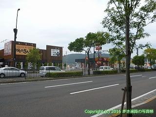 84-028香川県高松市