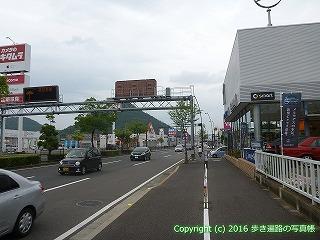 84-029香川県高松市