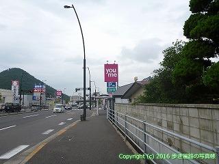 84-030香川県高松市