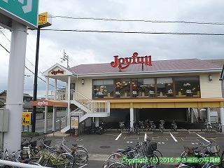 84-031香川県高松市