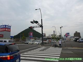 84-032香川県高松市