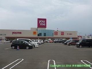 84-033香川県高松市ゆめタウン高松
