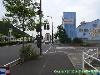 84-034香川県高松市