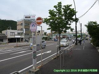 84-037香川県高松市