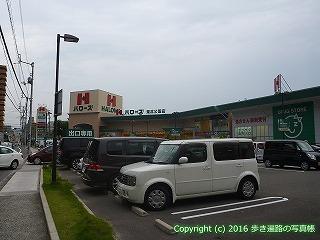 84-039香川県高松市
