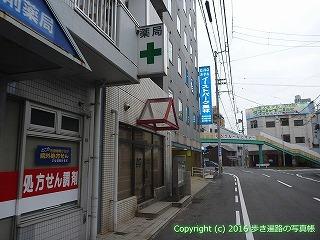 84-044香川県高松市(宿)イーストパーク栗林