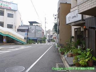 84-045香川県高松市
