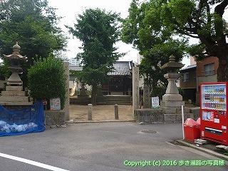 84-048香川県高松市