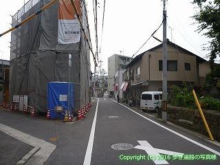 84-049香川県高松市