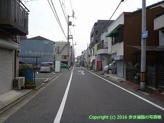 84-050香川県高松市