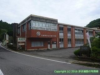 88-151香川県さぬき市多和小学校